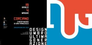design dug Dug Design Umbro Ultima Generazione La primavera di Corciano mostra corciano-centro eventiecultura