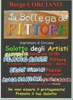 bottega pittore corciano-centro eventiecultura