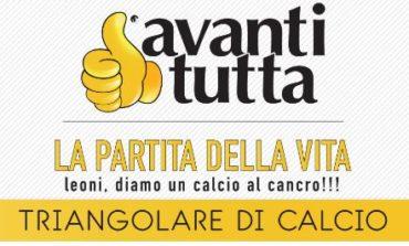Un triangolare a Solomeo per dare un calcio al cancro: con Avanti Tutta anche Marco Materazzi e il magistrato Sergio Sottani