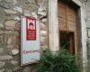 """Vicenda """"Gastronomia Umbra"""", la maggioranza corcianese sollecita sindaco e giunta"""