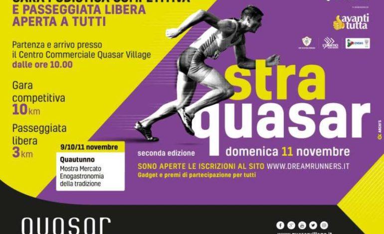 Arriva la seconda edizione della StraQuasar: ecco come iscriversi