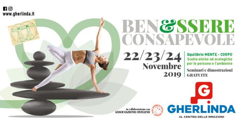 ayurveda benessere gherlinda pilates shiatsu yoga eventiecultura