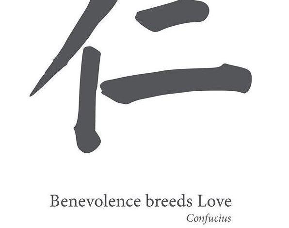 """La lettera di Cucinelli: """"Mio caro amico cinese siamo tutti simili di fronte alle sfide che il Creato ci presenta"""""""